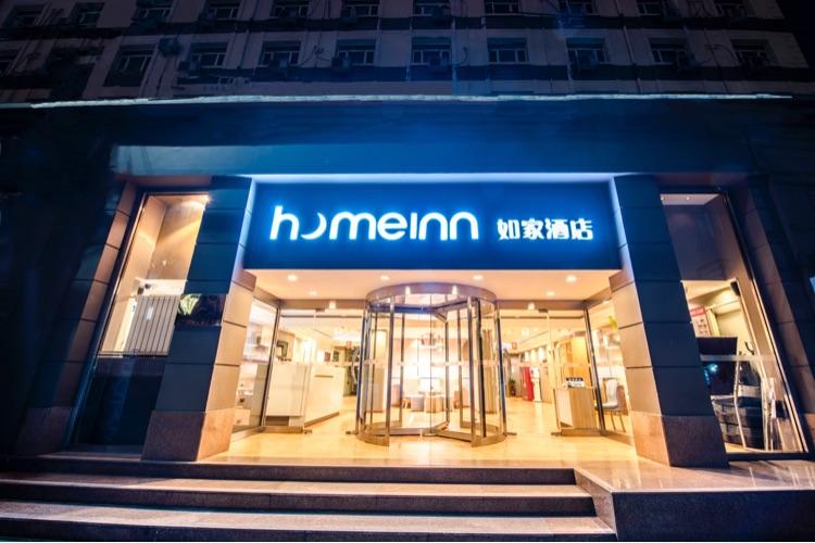 如家酒店·neo-北京朝阳公园姚家园店(内宾)