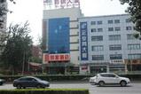 如家酒店-北京新兴桥店(内宾)