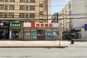如家酒店-北京玉泉路店(内宾)