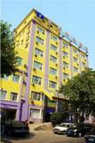 如家酒店-北京西便门店(内宾)