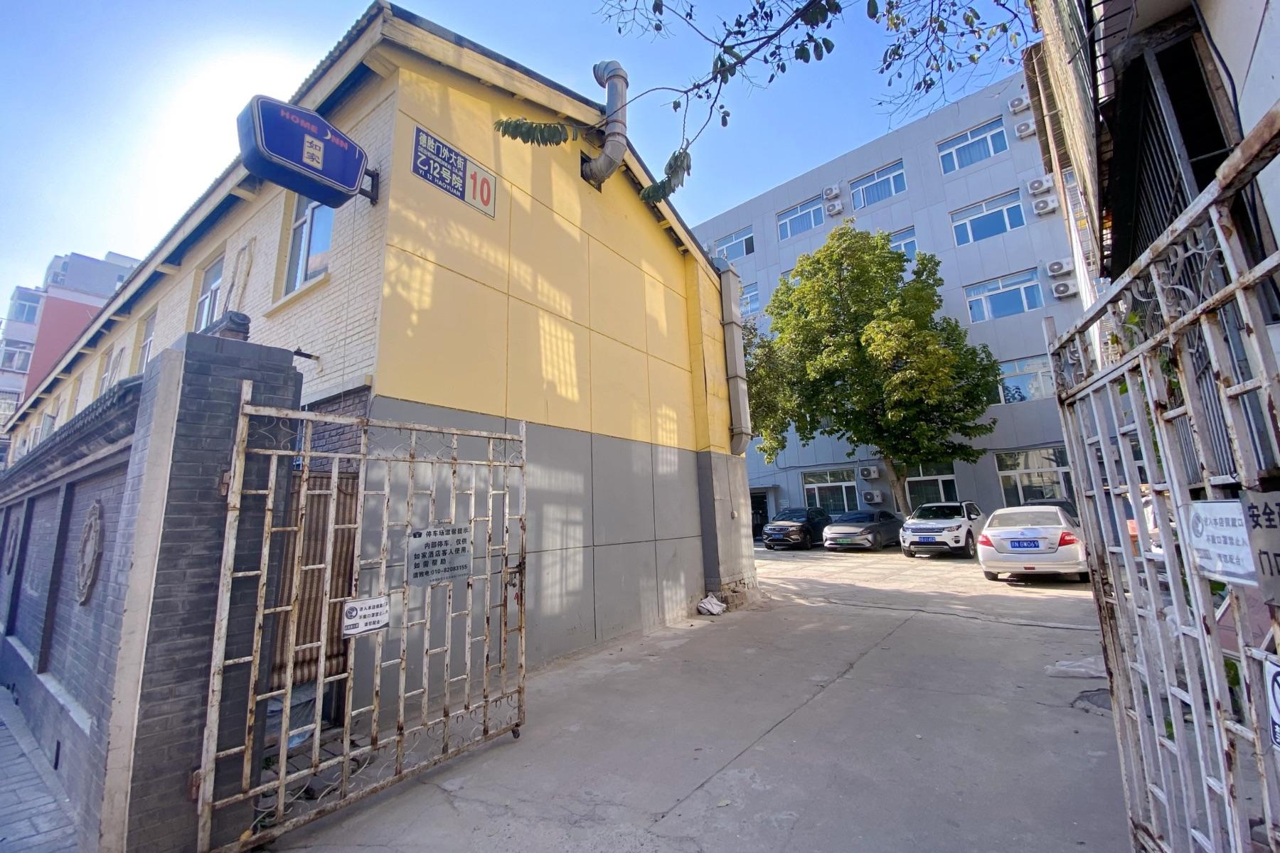 如家酒店-北京德胜门外大街店