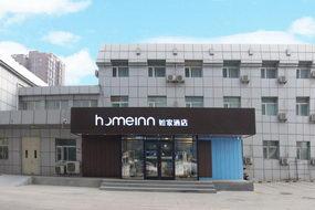 如家酒店·neo-北京昌平体育馆店