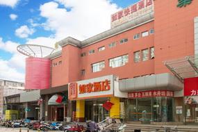 如家酒店-北京天坛南门店(内宾)