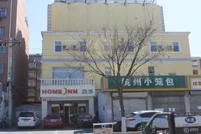 如家酒店-北京通州万达广场店(内宾)
