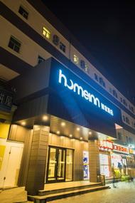 如家酒店-北京朝阳北路十里堡地铁站店