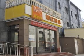 如家酒店-北京刘家窑地铁站店(内宾)