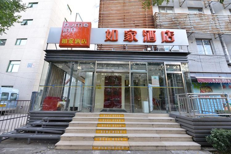 如家酒店-北京新街口地铁站店(内宾)