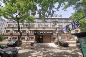 如家酒店-北京首都博物馆木樨地地铁站店(内宾)