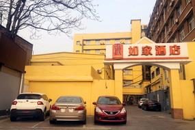 如家酒店-北京广安门内地铁站店