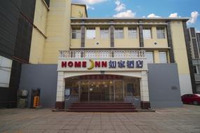 如家酒店-北京北太平庄店