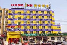 如家酒店-北京奥林匹克公园北沙滩地铁站店