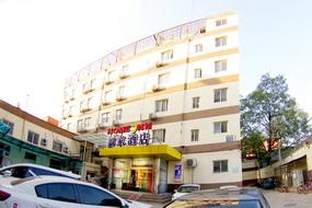 如家酒店-北京平安里地铁站店(内宾)