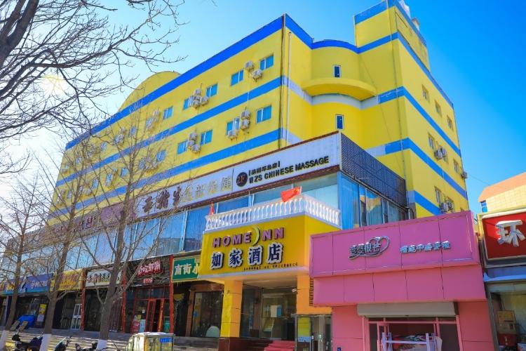 如家酒店-北京通州新华南路果园环岛九棵树地铁站店(内宾)