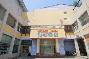 如家-北京雍和宫和平里东街林业局店