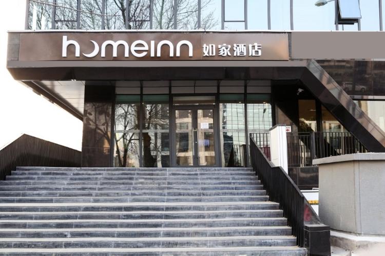 如家酒店-北京联想桥店(内宾)