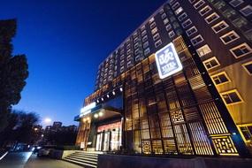 和颐至尊酒店-北京望京798店