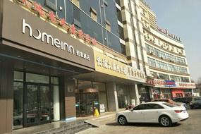 如家酒店·neo-北京密云长城环岛店