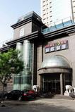 如家酒店-北京建国门永安里店