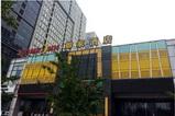 如家酒店-北京建国路万达广场店(内宾)