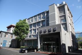 如家酒店-北京通州新华大街运河文化广场店