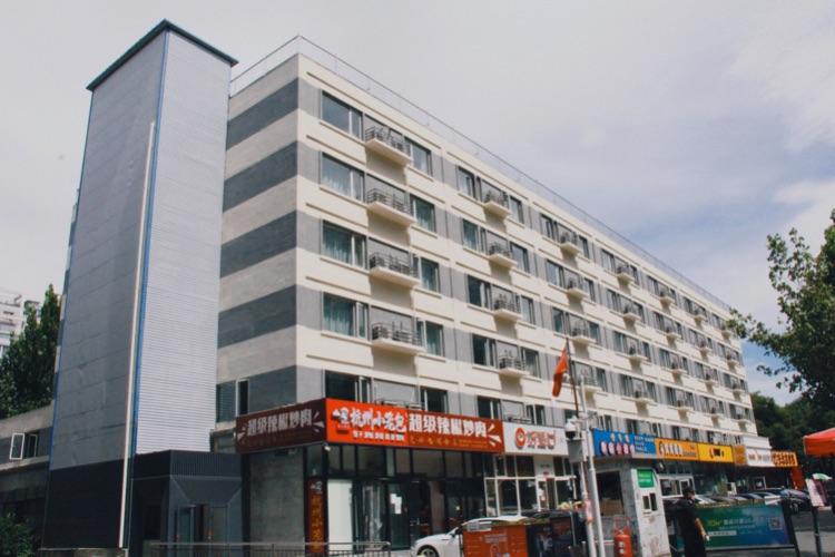 如家-北京西三旗桥店