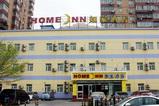 如家酒店-北京望京科技园店(内宾)