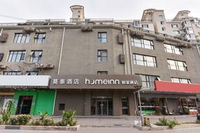 如家酒店-北京潘家园店(内宾)