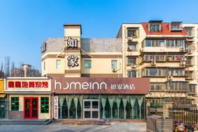 如家酒店-北京大红门地铁站店(内宾)