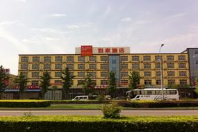 如家酒店-北京亦庄科创五街店(内宾)