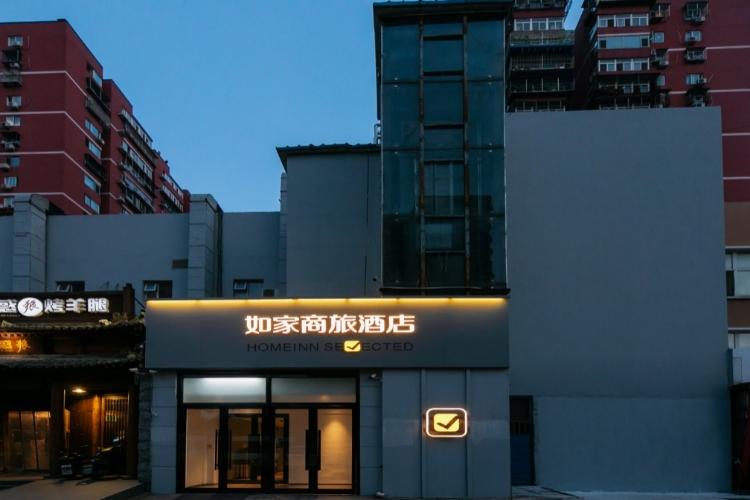 如家酒店-北京西客站六里桥店(内宾)