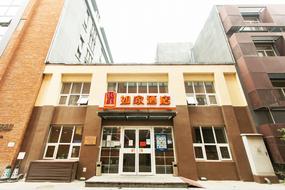 如家-北京石景山杨庄地铁站店