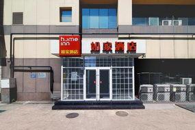 如家酒店-北京国展柳芳地铁站店