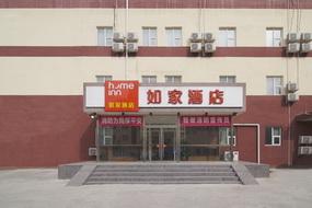 如家-北京顺义中心地铁站店