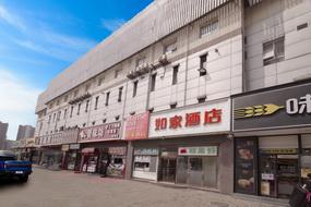 如家-北京霍营地铁站店