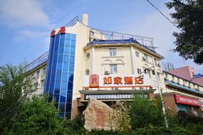 如家酒店-北京平谷兴谷环岛店