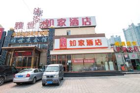 如家酒店-北京第二外国语大学南门双桥地铁站店(内宾)