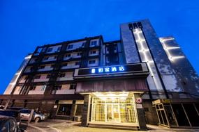 如家酒店-北京三元桥地铁站香河园店