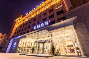 和颐至尚-北京石景山万达广场店