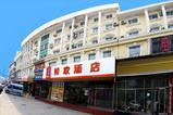 如家酒店-北京昌平科技园区水屯店(内宾)