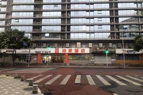 如家酒店-北京西直门店(内宾)