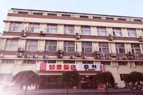 如家酒店-北京方庄东铁营桥店(内宾)