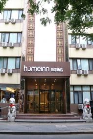 如家酒店-北京万寿路地铁站店(内宾)