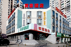 如家酒店-北京南站店(内宾)