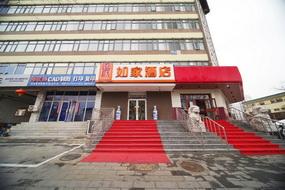 如家酒店-北京怀柔迎宾路店