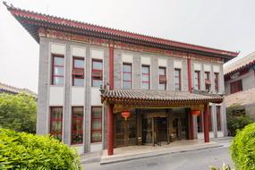 和颐至尚酒店-北京朝阳公园郡王府店