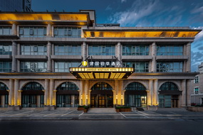建国铂萃-北京国贸店