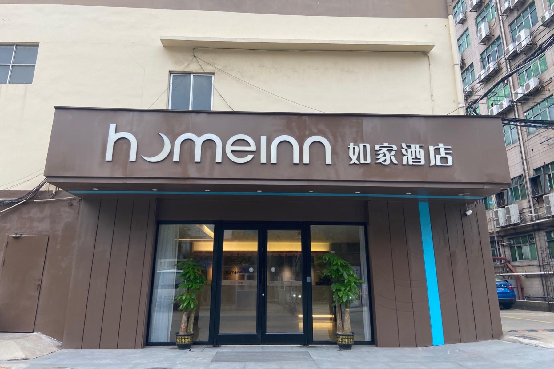 如家酒店·neo-广州芳村花地湾地铁站店
