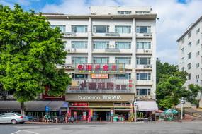 如家-广州五山地铁站华南理工大学店