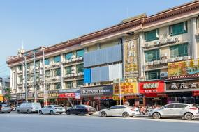 如家-广州白云机场人和大街店