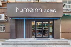 如家酒店·neo-广州天河天平架地铁站店